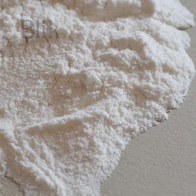 Guma arabska w proszku 250 g